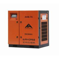 2015 hot selling screw air compressor 4kw-185kw