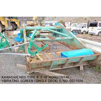 USED KAWASAKI NDS TYPE 6' X 16' HORIZONTAL VIBRATING SCREEN (SINGLE DECK) S/NO. DS11034 WITH MOTOR thumbnail image