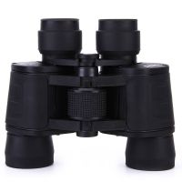 8x40 Binoculars Optics Products