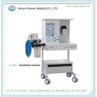 YJ-801 with 1 vaporizer Multifunctional Anesthesia machine