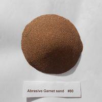 abrasive waterjet garnet sand 80 mesh grain for waterjet CNC cutting use and sandblasting
