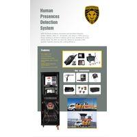 Human Prensence detection design for prison
