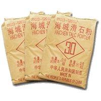 Liaoning Talcum Powder No.2(a) thumbnail image