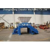 film double shaft shredder crusher CF-TS series
