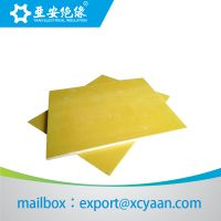 Electrical insulation Epoxy Glass Cloth Laminate board sheet thumbnail image