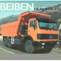 Bei Ben dump truck 2529k