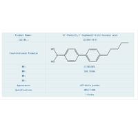 (4'-Pentyl[1,1'-biphenyl]-4-yl)-boronic acid