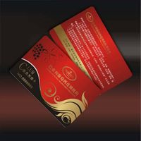 high quality PVC card printing/ PVC smart card/ PVC rfid card with nice price thumbnail image