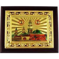 Gold Foil Muslim scripture