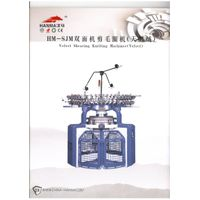 Pile Loop Shearing Knitting Machine