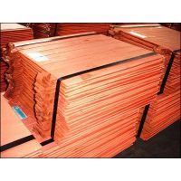 Copper cathode 99.97%