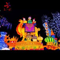 lantern festival show display for spring new year decorations