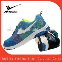 all service sport shoes with prices and sport shoes brands in China thumbnail image