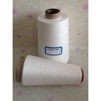 bamboo yarn raw white bleach 32s/1 thumbnail image