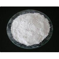 Calcium gluconate /CAS No.: 299-28-5 / Nutrient, Firming agent, Stabilizer, Texturizer thumbnail image