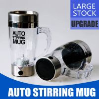 Self Stirring Mug Auto Stirring Mug Coffee Mug Mixing Cup Transparent Colorless