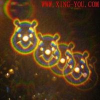 Fireworks glasses for viewing fireworks displays, raves and laser show thumbnail image