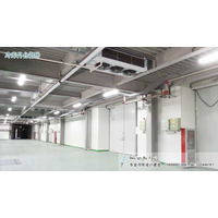 3000 tons cold storage