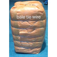 used clothes bale ties thumbnail image
