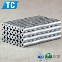 super strong N35/N52 neodymium permanent magnet thumbnail image