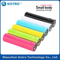 Hot Selling Stylish Mini Power Pack Charger for Samsung 2600 mah with Original Samsung Battery