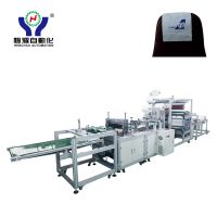 Non Woven Headrest Cover Making Machine HY300-02 thumbnail image