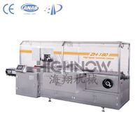ZH-180 Fully-Automatic Cartoner