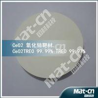 Jiangxi Nanchang CeO2 sputtering target(MAT-CN)
