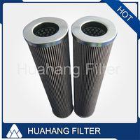 Equivalent Mahle Oil Filter Cartridge thumbnail image