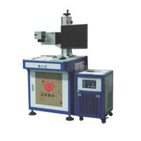 Supply 3W UV Laser marking machine from Anshan city
