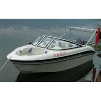 4.91m Speed Boat