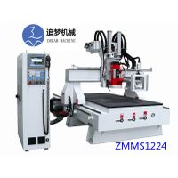 ZMMS1224 ATC Spindle CNC Router Machine thumbnail image