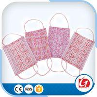 Shandong Guangda Medical Products Co.,Ltd - Disposable
