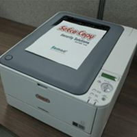 SeEco Paper/Printer/Gate (Preventing the information leakage) thumbnail image