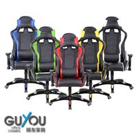 GUYOU Front design high quality WCG gaming chair