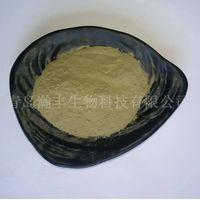 seaweed powder  ,feed seaweed