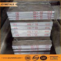 H11,4Cr5MoSiV,1.2343,SKD6 steel  bar