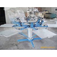 6 color aluminum version aluminum machine edition printing machine, rotary printing machine Six colo thumbnail image