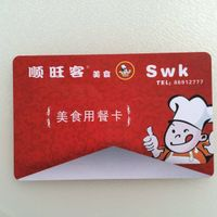 EM4200 125khz PVC ID Card Printing/RFID Card thumbnail image