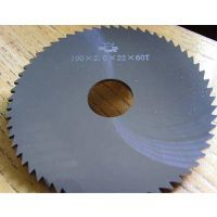 DIN 1837 SOLID Carbide Slitting Saw Blade