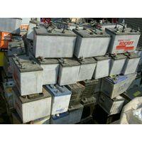 Dry Drained Lead Acid Car Battery Scrap, ISRI RAINS thumbnail image