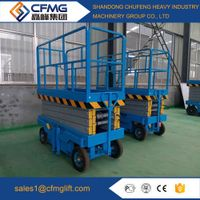 mobile hydraulic scissor lift with fencing thumbnail image