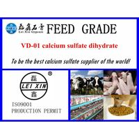 Feed Grade Calcium Sulfate/Feed Additive Calcium Sulfate (Gypsum)