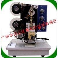 HP-241 Automatic Ribbon Coder Machine