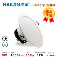 haiqin LED Downlights 9W