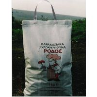 5 kg polypropylene bag with Charcoal thumbnail image