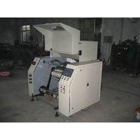 Thermal Roll Cutting Machine thumbnail image