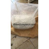 High purity PMK/3-[3',4'-(methyleendioxy)-2-methyl glycidate CAS NO:13605-48-6 PMK glycidate (shaw)