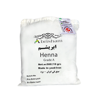 Traditional Henna Powder (Top Grade) thumbnail image