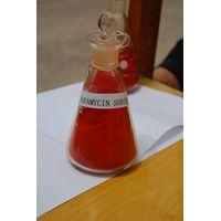 Rifamycin Sodium thumbnail image